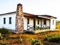 karna-bag-evi